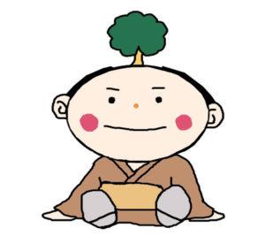 kichimatsu