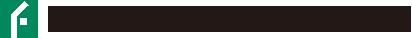 船谷ホールディングス株式会社|三重県伊勢市の総合建設グループ